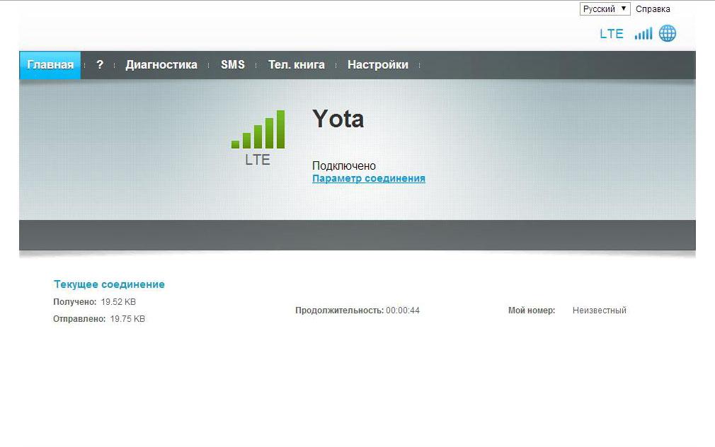 http://forum.yota.cc/img/faq/hilink-1.jpg